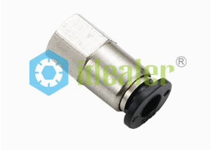 compact push to connect fittings