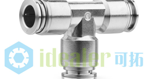 Stainless Steel Push In Fittings